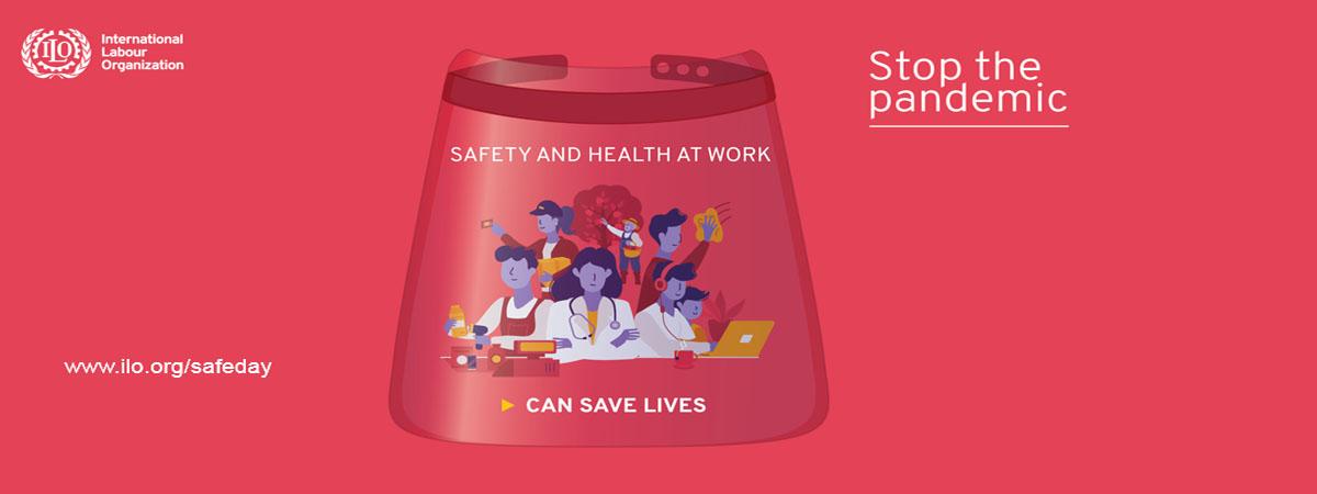 روز جهانی ایمنی شغلی و بهداشت حرفه ای