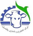 شرکت کشاورزی و دامداری چالتاسیان
