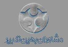 behintadbir logo